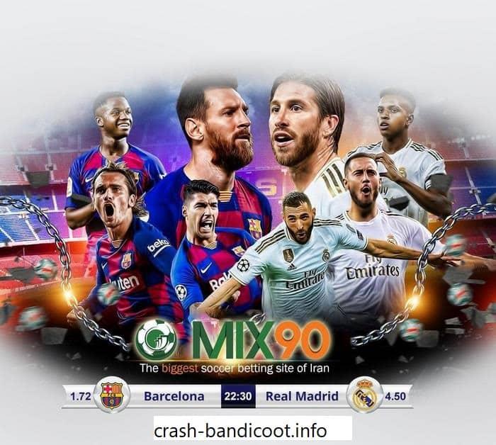 ثبت نام mix 90