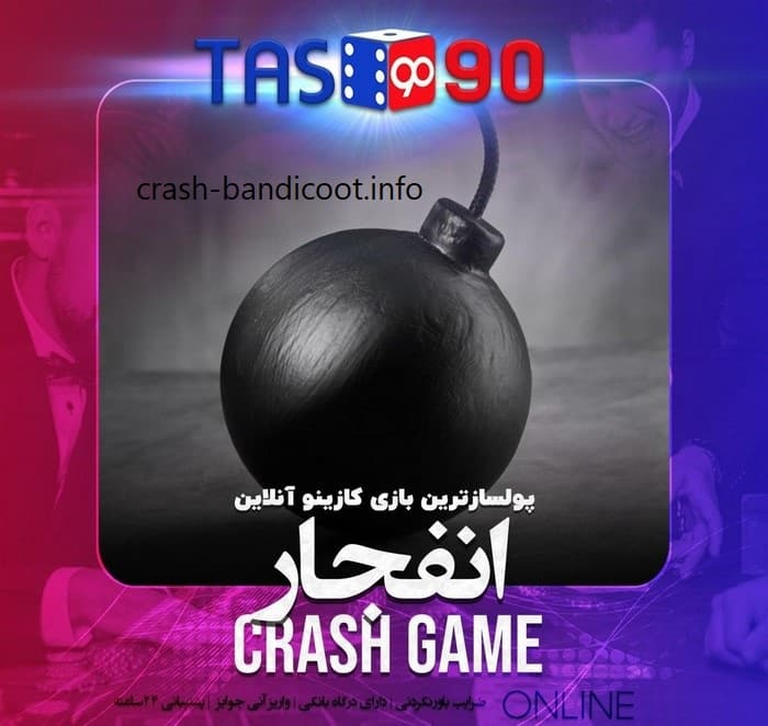 tas90 online
