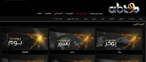 سایت انفجار ساشا سبحانی