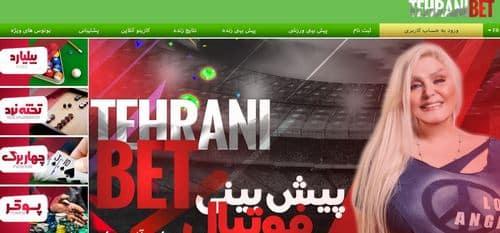 آدرس تهرانی بت