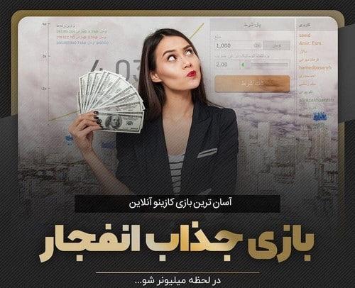 پولشویی در سایت های شرط بندی حقیقت دارد