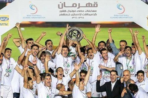 تاریخ فینال جام حذفی ایران