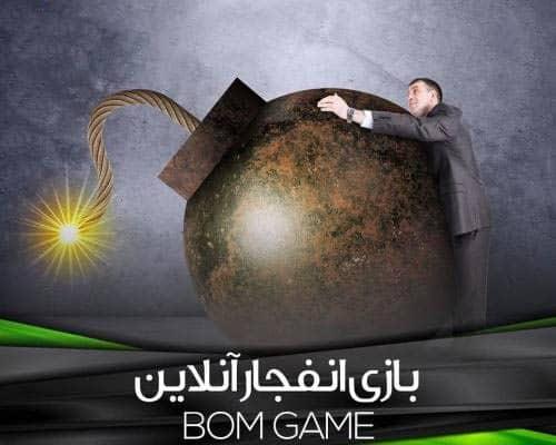 بازی انفجار سایت تیپ تاپ