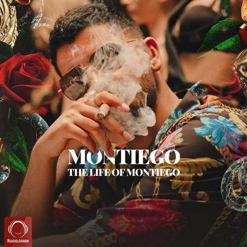 آهنگ جدید تتلو و مونتیگو