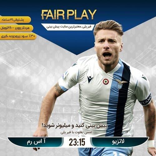 سایت fairplaybet